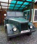 ГАЗ 69, 1966, продажа toyota land cruiser 200 series