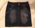 Юбка джинсовая, платье черное oliver