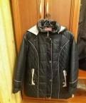 Куртка демисезонная, повседневная одежда в стиле бохо