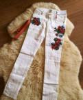 Спортивные костюмы с надписью love оптом, джинсы AMN