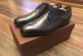 Мужские туфли W.Gibbs, кроссовки adidas terrex winter