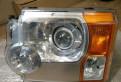 Вал карданный xcmg lw300f 250100113 промежуточный, land Rover Discovery 3 фара левая ксенон 2004-2009