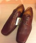 Туфли мужские кожаные купить, ботинки мужские