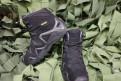 Ботинки элитспецобувь 168, зимние ботинки для мужчин с мехом