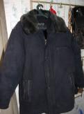 Тёплая зимняя куртка, купить джинсовую куртку мужскую большого размера