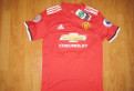 Футболка красная Adidas Man United Ibrahimovic, мужской костюм для выпускного вечера