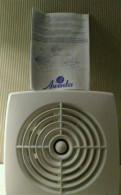 Вентилятор Aventa 125