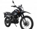 Мотоцикл Эндуро YX250GY-C5C зид, шипованная резина для скутера купить