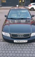 Audi A4, 1996, хонда срв 2014 механика с пробегом купить