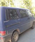 Volkswagen Transporter, 1997, ниссан альмера универсал 1998