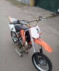 Буксаторы для эндуро, мотоцикл ктм-65SX