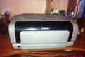 Струйный принтер canon IP2000, Павлово