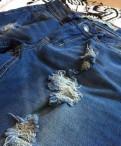 Нижнее белье комплекты купить, джинсы bershka бершка рваные зауженные варёнки, Санкт-Петербург