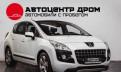 Peugeot 3008, 2012, bmw 1 серия 2013 цена, Санкт-Петербург