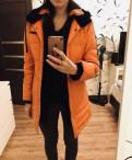 Куртка кожаная, недорогая женская одежда больших размеров интернет магазин недорого