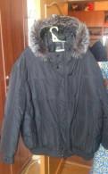 Спортивный костюм адидас мужской полоска, мужская куртка Размер-70
