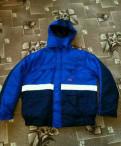 Куртка горнолыжная мужская премиум класса, новый мужской костюм зимний (спецодежда)