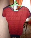 Вязаное платье, термобелье горнолыжное женское распродажа, Пикалево