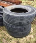 Резина зимняя для форд фокус с- макс 2006, шины 3 штуки для тягача