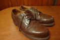 Мужские летние туфли без задника, туфли 50-х годов