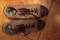 Купить кеды ванс олд скул оригинал, ботинки ecco демисезонные