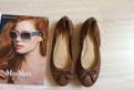 Балетки Hush Puppies, Индия нат. кожа, новые, женская обувь pollini