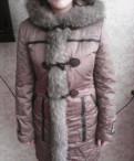Пальто и куртка демисезонные, зимние женские куртки саваж