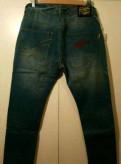 Мужские штаны панталоны, jeans Mackenzie