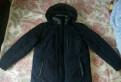 Термобелье фирмы сплав купить, куртка мужская