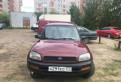 Автомобили с пробегом ниссан х трейл, toyota RAV4, 1994