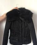 Куртка, кожаные куртки женские интернет магазин