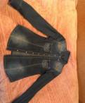 Кофта под джинсу, одежда для полных женщин terra