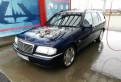 Купить б.у авто мазда сх-5, mercedes-Benz C-класс, 1997