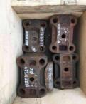 Подкладка задней рессоры нижняя б/у FLC16-14016-00, масло акпп honda stepwgn
