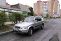 Лада гранта лифтбек x-style, honda CR-V, 1997, Всеволожск