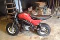 Резина для скутера митас, мотоцикл Тула тмз