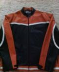 Продам мужскую куртку - кожа (пр-во Финляндия), рубашка с запонками в костюме