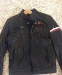 Куртка, интернет магазин одежды fashion house