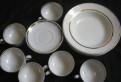 Чайный сервиз советский (RPR, riga) + тарелки