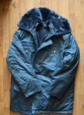Спортивные костюмы боско распродажа, тёплые штаны и бушлат для зимней рыбалки