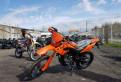 Мотоцикл Минск X250 M1NSK + шлем, купить ктм эндуро бу