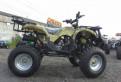 Мотоцикл фантом 220, квадроцикл wels Thunder ATV150U Classic R10 +шлем