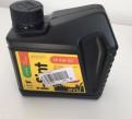 Масло моторное Eni i-sint FE 5W-30, купить масло в акпп хонда црв 2008 года