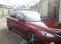 Mazda 6, 2007, купить автомобиль ниссан кашкай 2015 года выпуска, Кировск