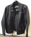Брюки утепленные мужские merrell sinope, мотокуртка кожаная Harley-Davidson оригинальная