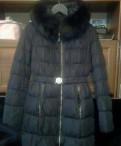 Пальто на пуху, платье ярусами с бахромой