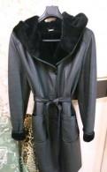 Маленькое черное платье шанель оригинал, дубленка