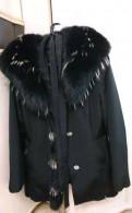 Купить платье осень весна, куртка (пихора)