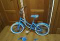 Детский велосипед. Седло под замену