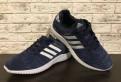 Новые кроссовки Adidas, дешевая мужская зимняя обувь